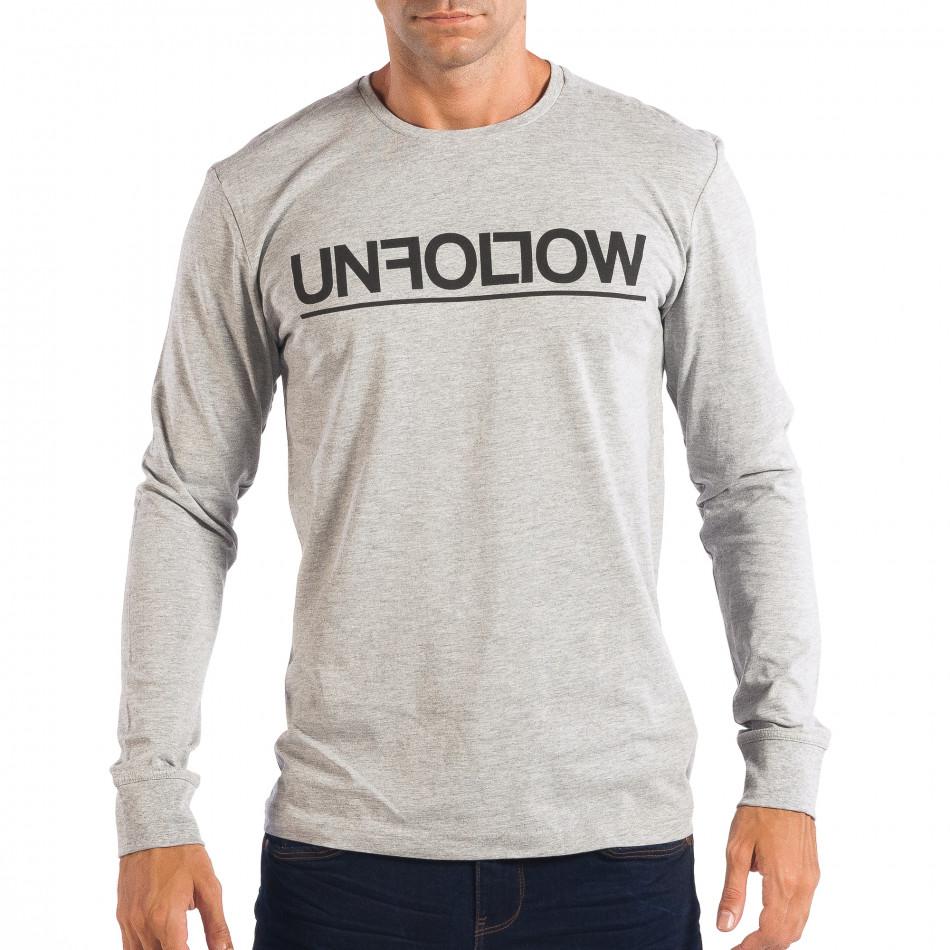Ανδρική γκρι μπλούζα House UNFOLLOW lp070818-28