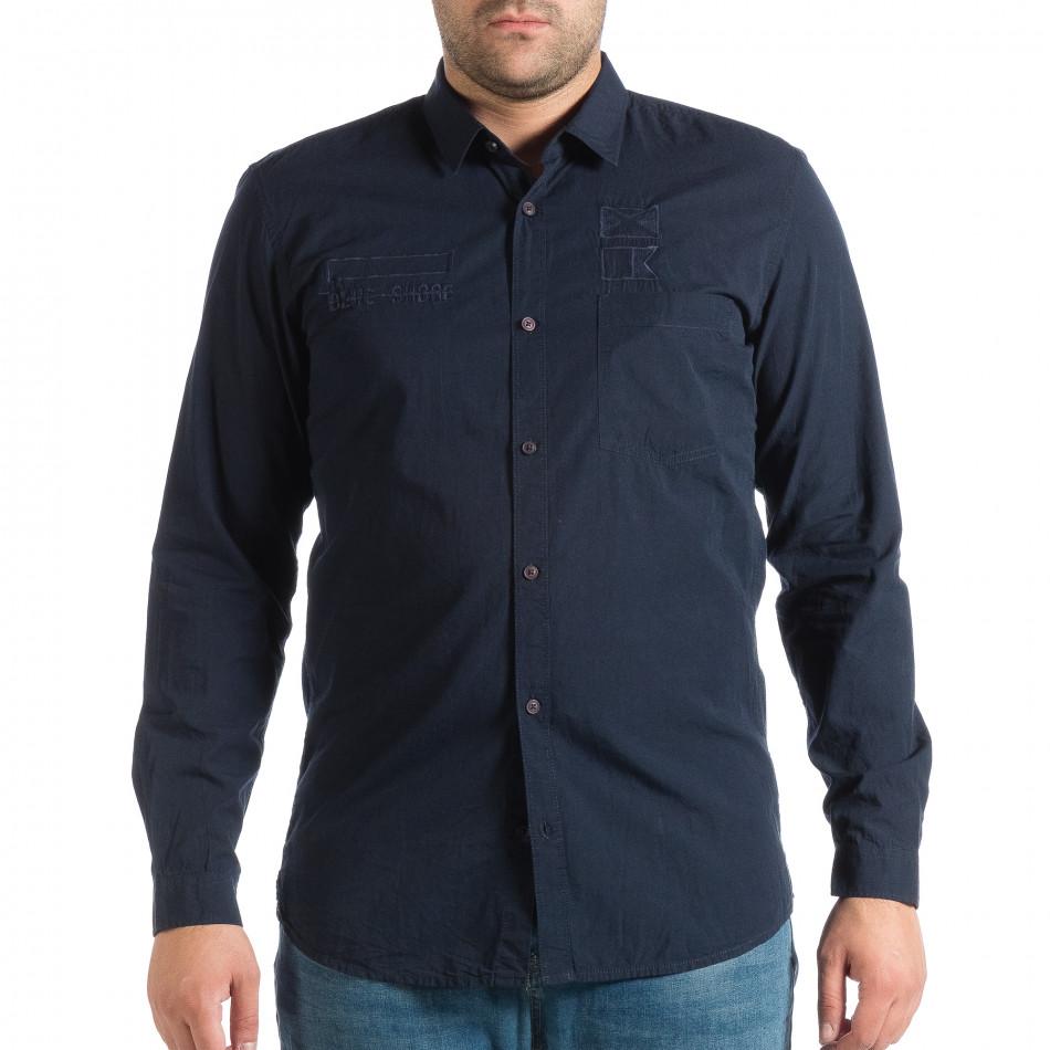 Ανδρικό γαλάζιο πουκάμισο RESERVED lp290918-174