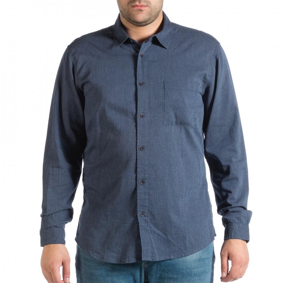 Ανδρικό γαλάζιο πουκάμισο RESERVED lp290918-176
