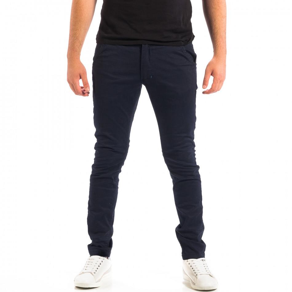 Ανδρικό γαλάζιο παντελόνι CROPP lp060818-126