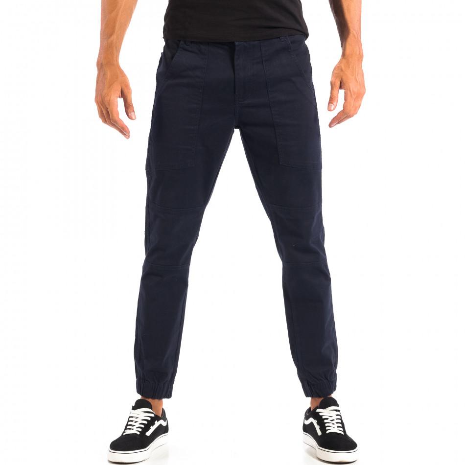 Ανδρικό μπλε παντελόνι Jogger με μεγάλες τσέπεςCROPP lp060818-104