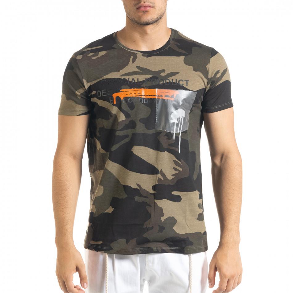 Ανδρική καμουφλαζ κοντομάνικη μπλούζα Lagos tr080520-35