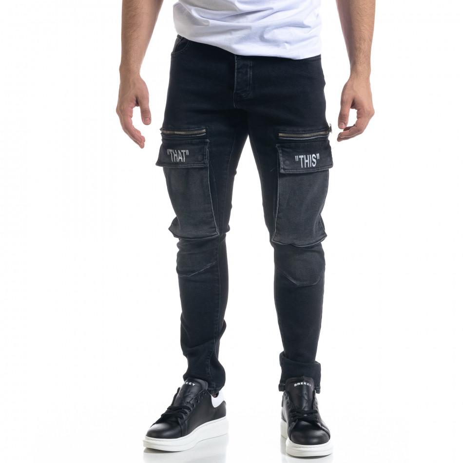 Slim fit αντρικό μαύρo τζιν με τσέπες tr110320-114