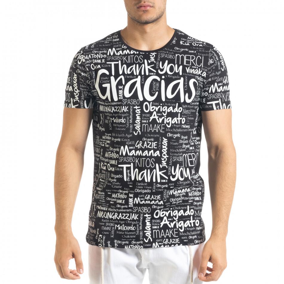 Ανδρική μαύρη κοντομάνικη μπλούζα Lagos tr080520-33