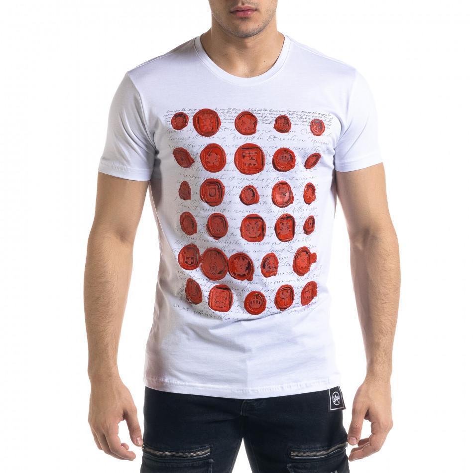 Ανδρική λευκή κοντομάνικη μπλούζα SAW tr110320-7
