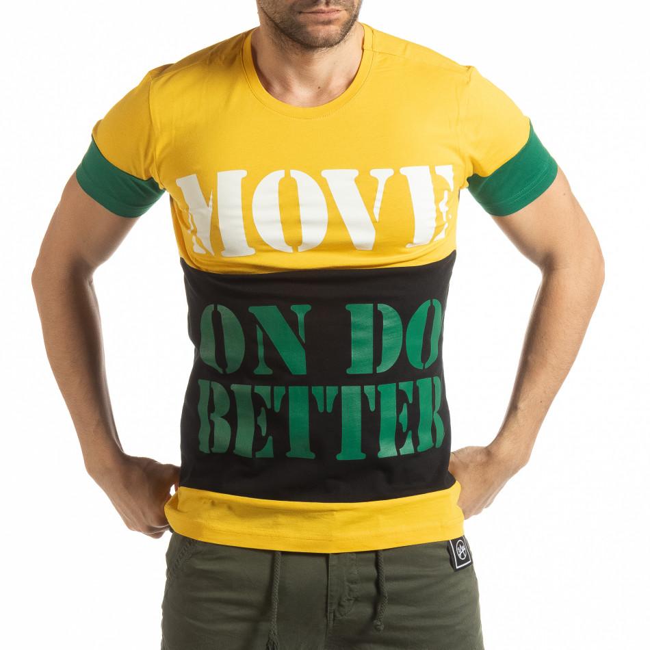 Ανδρική πολύχρωμη κοντομάνικη μπλούζα Move tsf190219-44