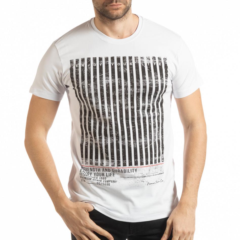Ανδρική λευκή κοντομάνικη μπλούζα Enjoy Your Life tsf190219-75