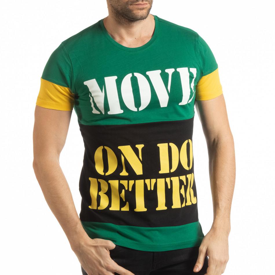 Ανδρική πολύχρωμη κοντομάνικη μπλούζα Move tsf190219-45