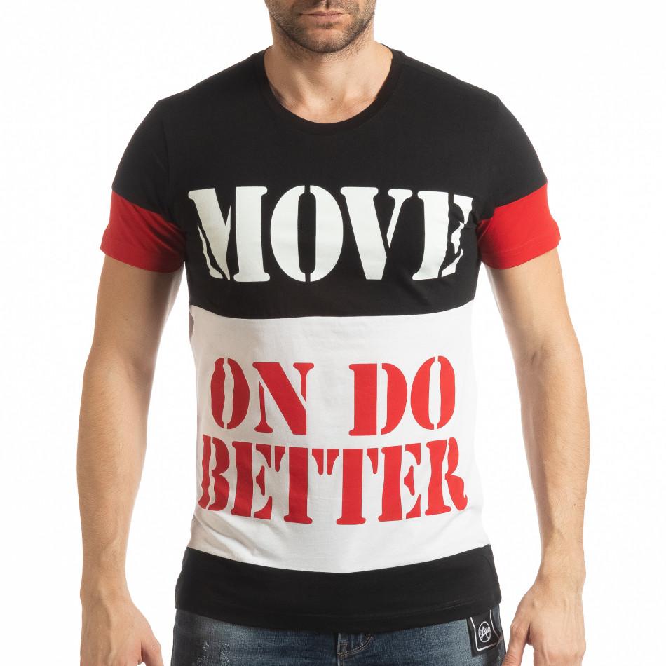 Ανδρική πολύχρωμη κοντομάνικη μπλούζα Move tsf190219-46