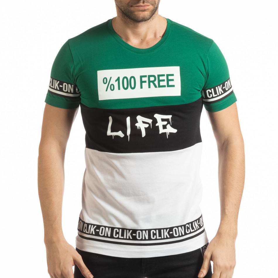 Ανδρική κοντομάνικη μπλούζα Free GBW tsf190219-48