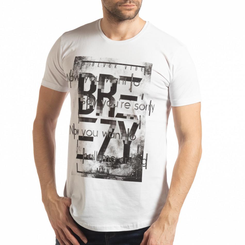 Ανδρική λευκή κοντομάνικη μπλούζα με πριντ tsf190219-21