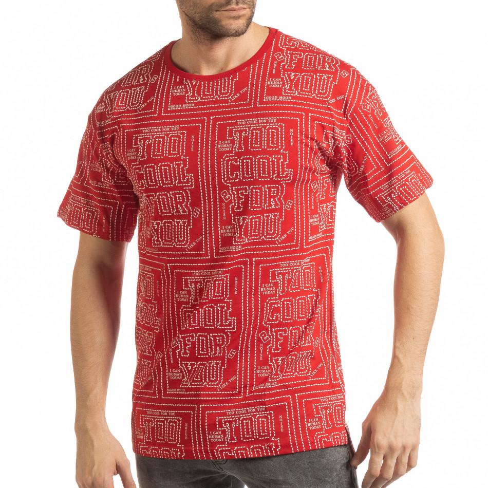 Ανδρική κόκκινη κοντομάνικη μπλούζα   tsf190219-27