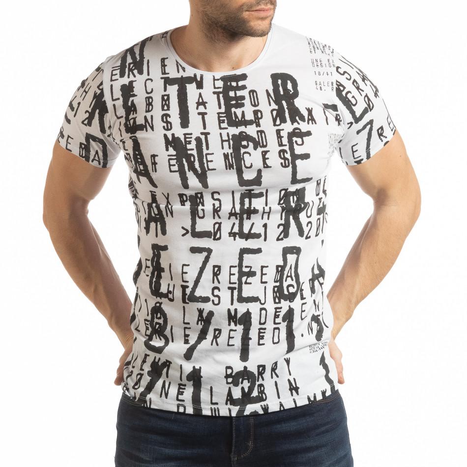 Ανδρική λευκή κοντομάνικη μπλούζα με επιγραφές tsf190219-12