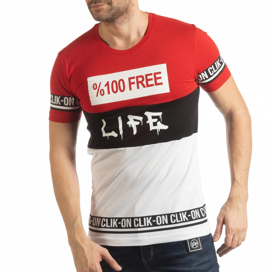 Ανδρική κοντομάνικη μπλούζα Free RBW tsf190219-47