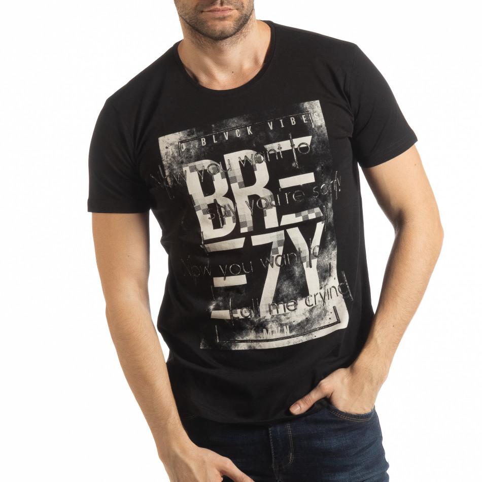 Ανδρική μαύρη κοντομάνικη μπλούζα με πριντ tsf190219-20