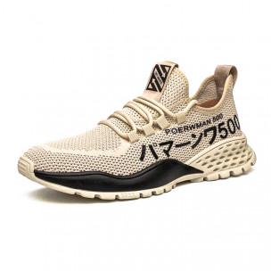 Ανδρικά μπεζ sneakers με λεπτομέρεια  2