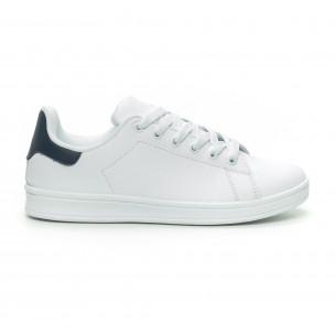 Γυναικεία Basic λευκά αθλητικά παπούτσια με μπλε λεπτομέρειεα