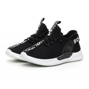 Ανδρικά μαύρα υφασμάτινα αθλητικά παπούτσια με λευκή επιγραφή 2