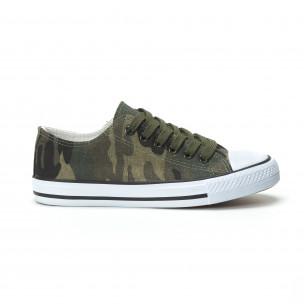 Γυναικεία sneakers παραλλαγής