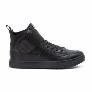 Ανδρικά μαύρα sneakers με αυτοκόλλητο