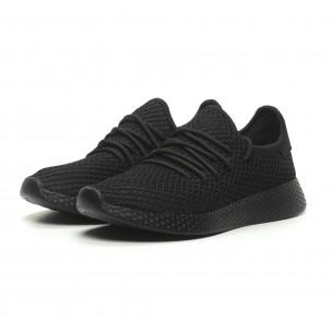 Ανδρικά μαύρα αθλητικά παπούτσια Mesh   2