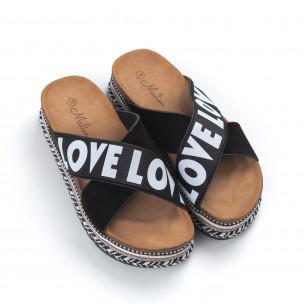 Γυναικείες μαύρες παντόφλες με πλατφόρμα LOVE 2