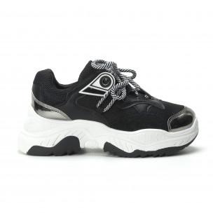 Γυναικεία ασπρόμαυρα sneakers με πλατφόρμα 2