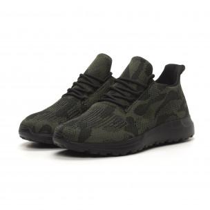 Ανδρικά πράσινα αθλητικά παπούτσια παραλλαγής  2