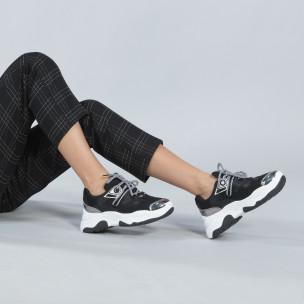 Γυναικεία ασπρόμαυρα sneakers με πλατφόρμα