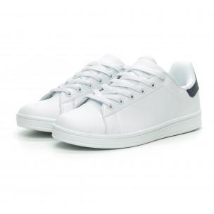Γυναικεία λευκά αθλητικά παπούτσια Joy Way 2