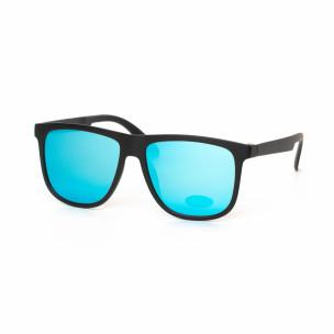 Ανδρικά γαλάζια γυαλιά ηλίου Traveler
