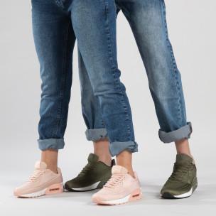 Σατέν sneakers για ζευγάρια με αερόσολα