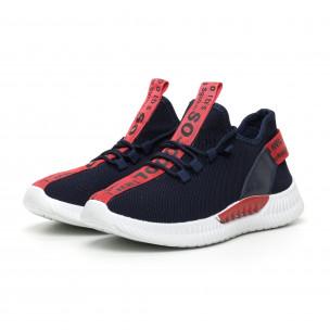 Ανδρικά μπλε υφασμάτινα αθλητικά παπούτσια με κόκκινη επιγραφή 2