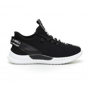 Ανδρικά μαύρα υφασμάτινα αθλητικά παπούτσια με λευκή επιγραφή