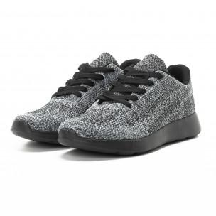 Ανδρικά υφασμάτινα αθλητικά παπούτσια  σε γκρι μελάνζ χρώμα  2