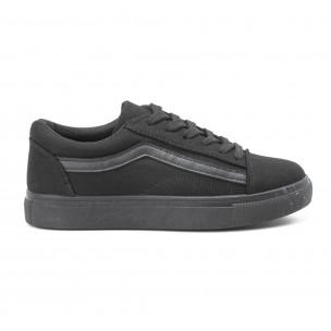 Γυναικεία μαύρα sneakers Old Skool All Black