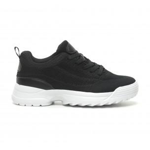 Ανδρικά μαύρα αθλητικά παπούτσια με Chunky σόλα