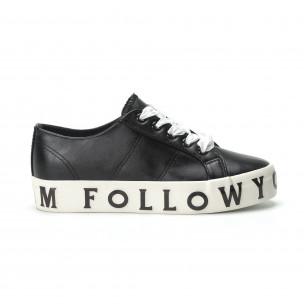 Γυναικεία μαύρα sneakers με επιγραφή στη σόλα