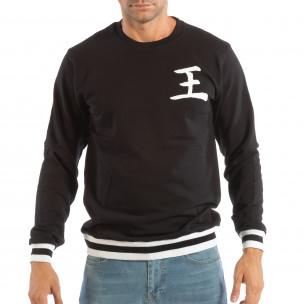 Ανδρική μαύρη μπλούζα με πριντ στην πλάτη