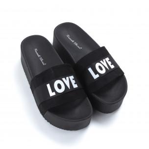 Γυναικείες μαύρες παντόφλες Love 2