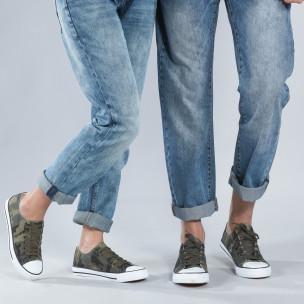 Sneakers παραλλαγής για ζευγάρια με λευκή σόλα