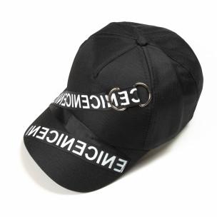 Μαύρο καπέλο με λευκές επιγραφές