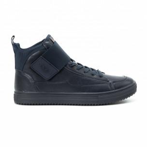 Ανδρικά γαλάζια sneakers με αυτοκόλλητο