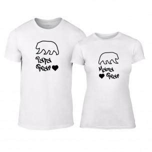 Μπλουζες για ζευγάρια Papa Bear Mama Bear λευκό