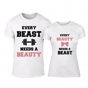Μπλουζες για ζευγάρια Beauty Beast λευκό