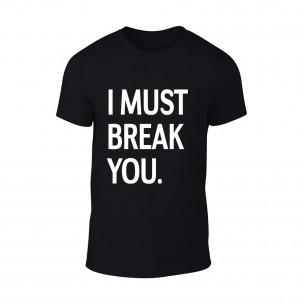 Κοντομάνικη μπλούζα Break You μαύρο