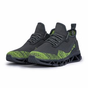 Ανδρικά γκρι-πράσινα αθλητικά παπούτσια Knife 2