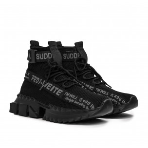 Ανδρικά μαύρα ψηλά sneakers Kiss GoGo  2