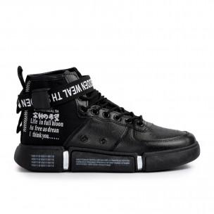 Ανδρικά μαύρα ψηλά sneakers με αξεσουάρ