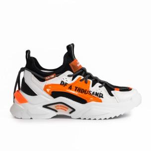 Chunky ανδρικά πορτοκαλιά sneakers